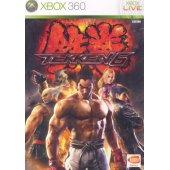 Tekken 6 | Xbox Emulation News
